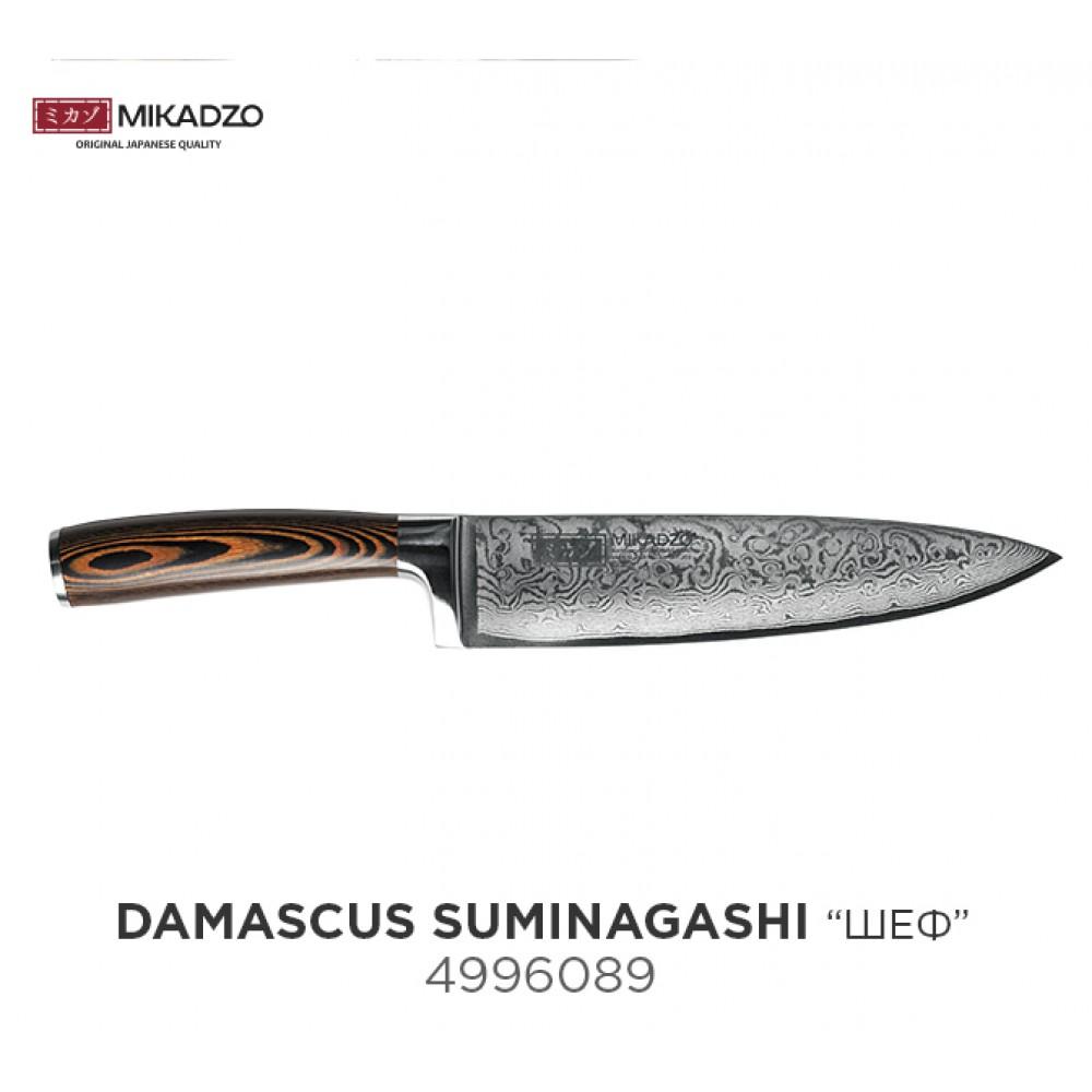 """Нож """"Шеф"""" Mikadzo Damascus SUMINAGASHI"""