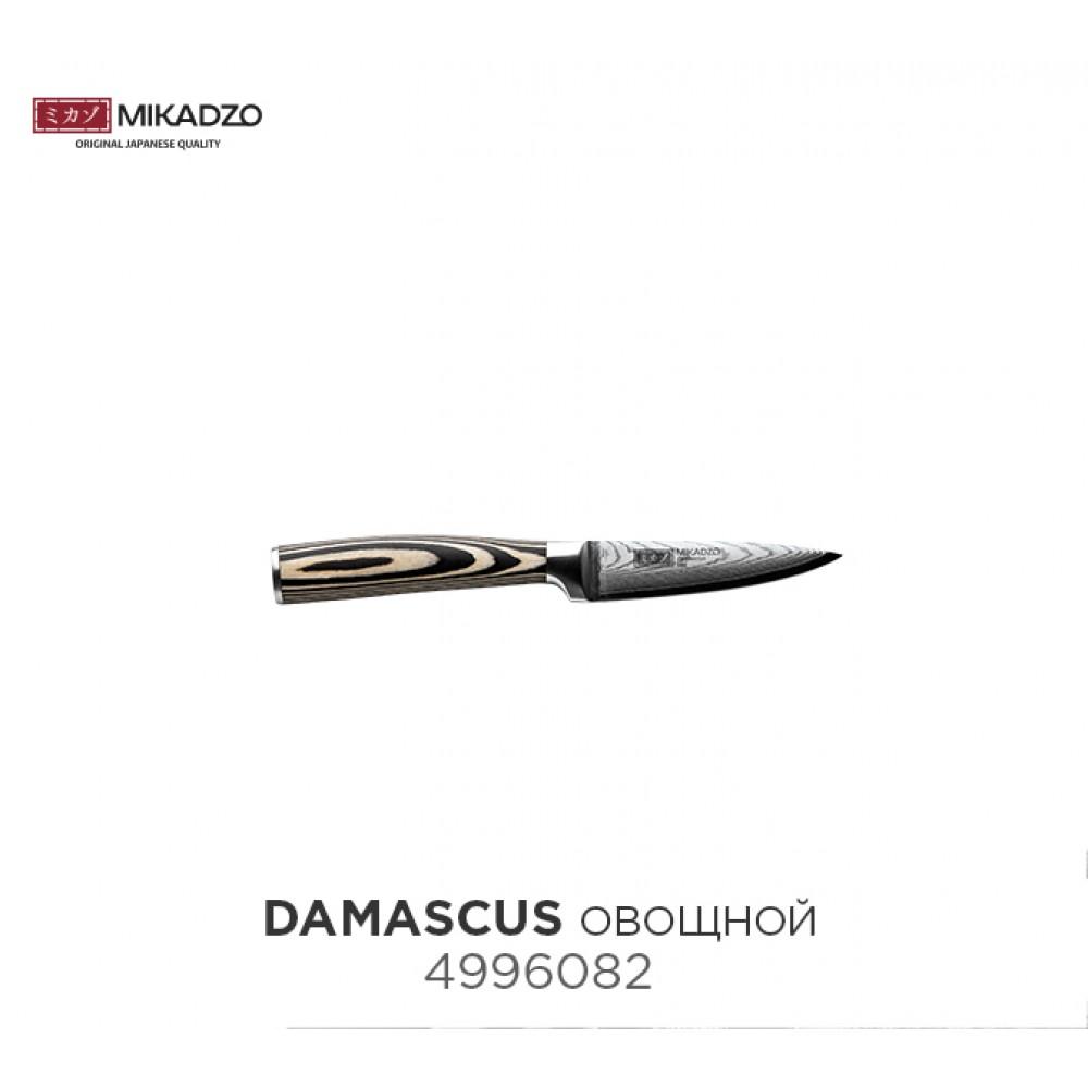 Нож овощной Mikadzo Damascus