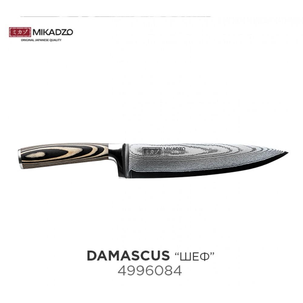 """Нож """"Шеф"""" Mikadzo Damascus"""