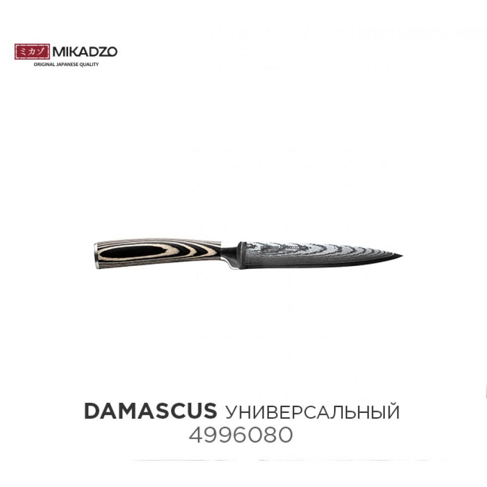 Нож универсальный Mikadzo Damascus
