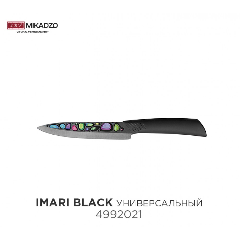 Нож универсальный Mikadzo Imari-BL-ST