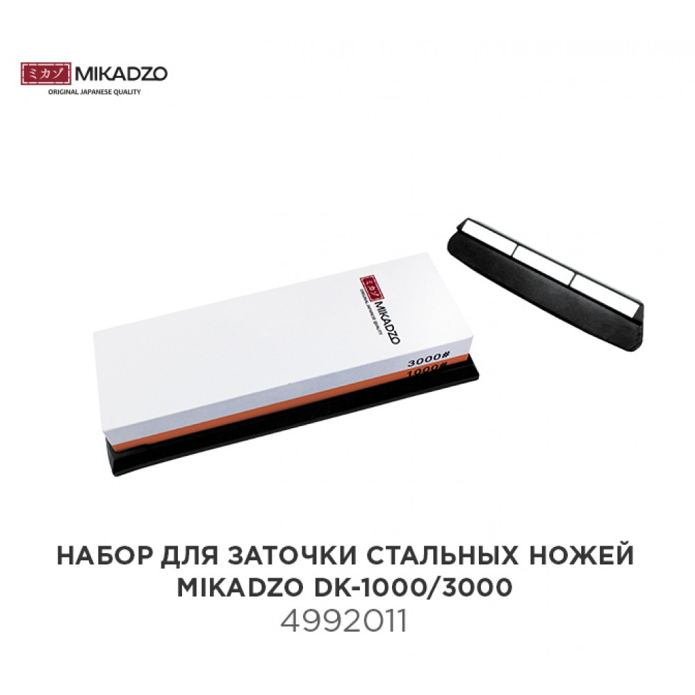 Точильный водный камень DK-1000/3000