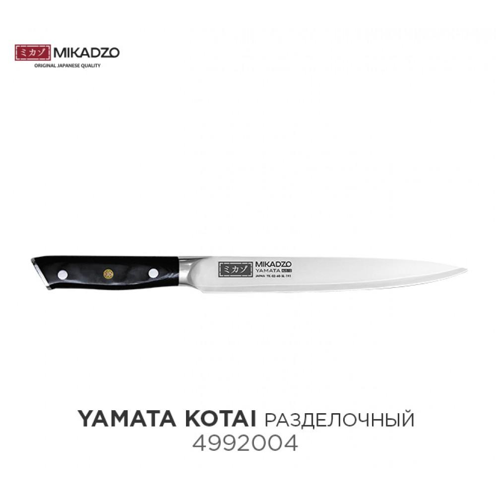 Нож разделочный Mikadzo Yamata Kotai SL